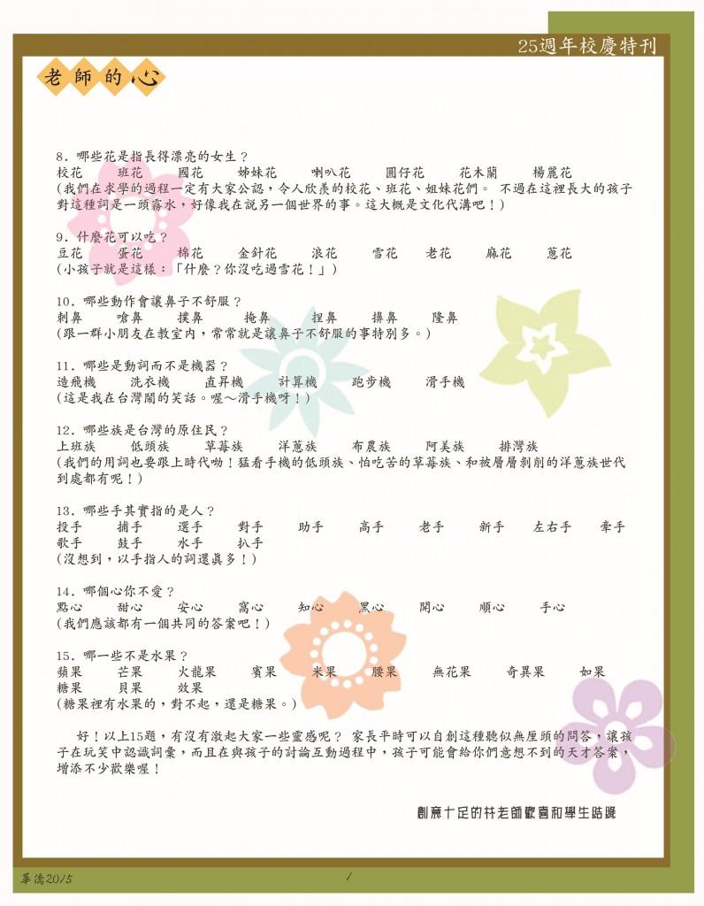 yuanling10