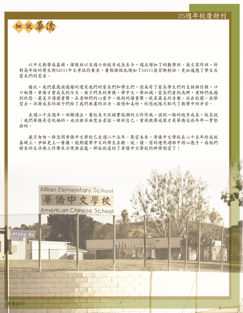 zheng10